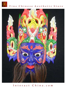 Chinese Drama Home Wall Decor Opera Mask 100% Wood Craft Folk Art #128 Pro Level