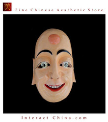 Chinese Home Wall Decor Ritual Dance Mask 100% Wood Craft Folk Art #112 Pro Level