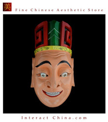 Chinese Home Wall Decor Ritual Dance Mask 100% Wood Craft Folk Art #123 Pro Level