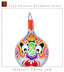 Chinese Home Room Wall Decor Festive Mask 100% Wood Craft Folk Art #111 - 09x13""