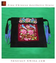 Flowery Mei Tai Baby Carrier 100% Handmade Art Front Back Sling Wrap Podaegi #108