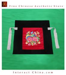 Flowery Mei Tai Baby Carrier 100% Handmade Art Front Back Sling Wrap Podaegi #116