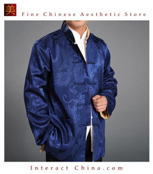 Chinese Tai Chi Kungfu Reversible Blue/ Gold Jacket Blazer 100% Silk Brocade #105
