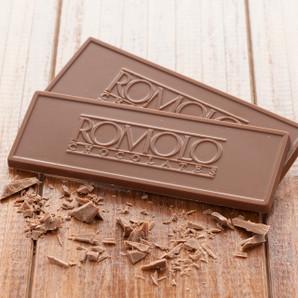 Solid Milk Chocolate Bar