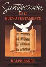 Santificación en el Nuevo Testamento