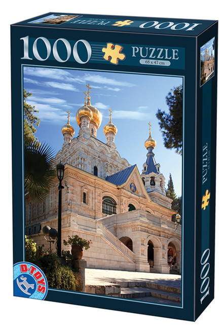 Toys For Church : D toys church of mary magdalene jigsaw puzzle