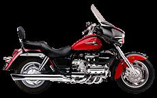 Honda 1500 Valkyrie Interstate Saddlebags