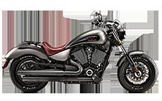 Victory Gunner Motorycycle Saddlebags