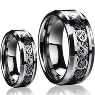 His & Hers Celtic Dragon Tungsten Ring Set