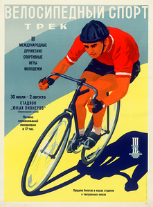 1957 Moscow Youth Games Vintage Bicycle Poster