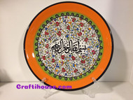 Turkish ceramic plate with Islamic calligraphy