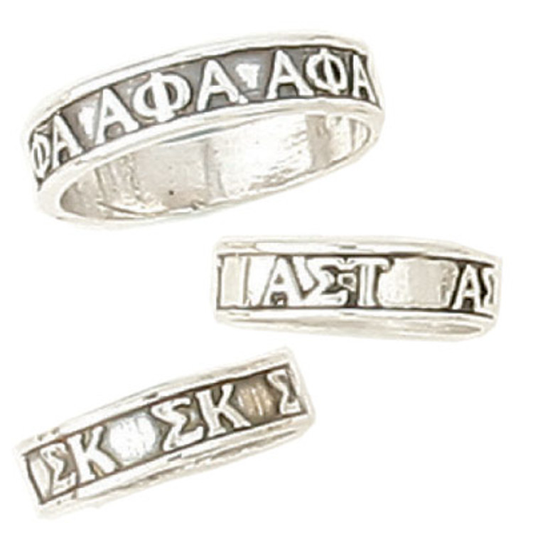 Sterling Silver Fraternity Continuous Ring