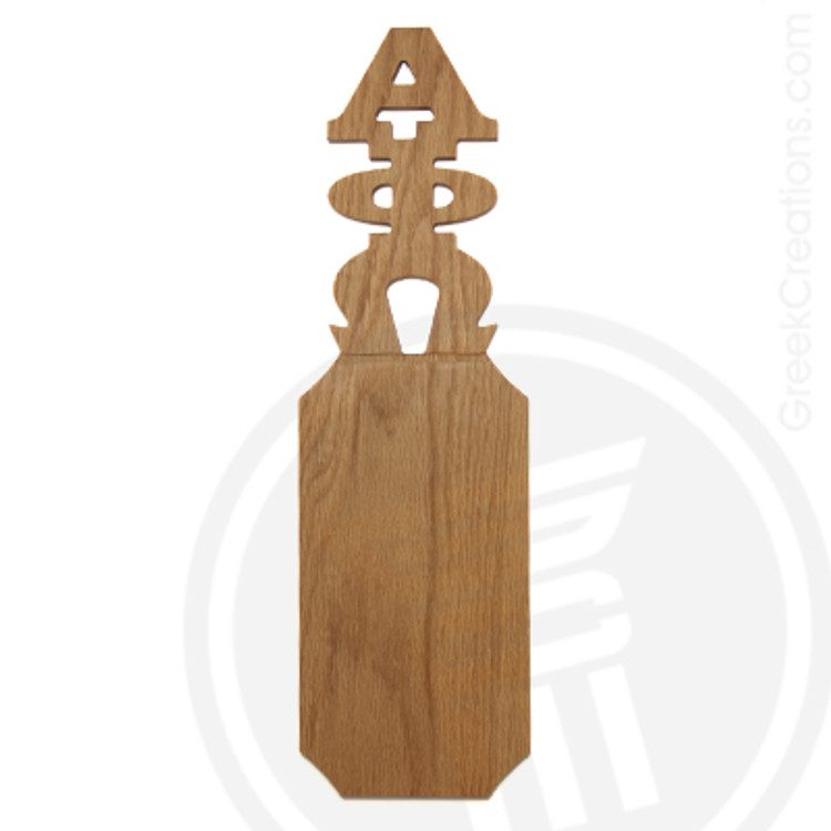 Alpha Phi Omega 21 Inch Blank Greek Letter Paddle