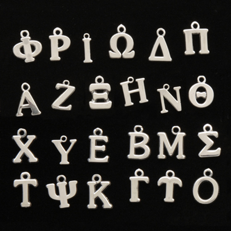 Sterling Silver Greek Letter Charms