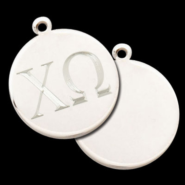 Engraved Sterling Silver Round Charm