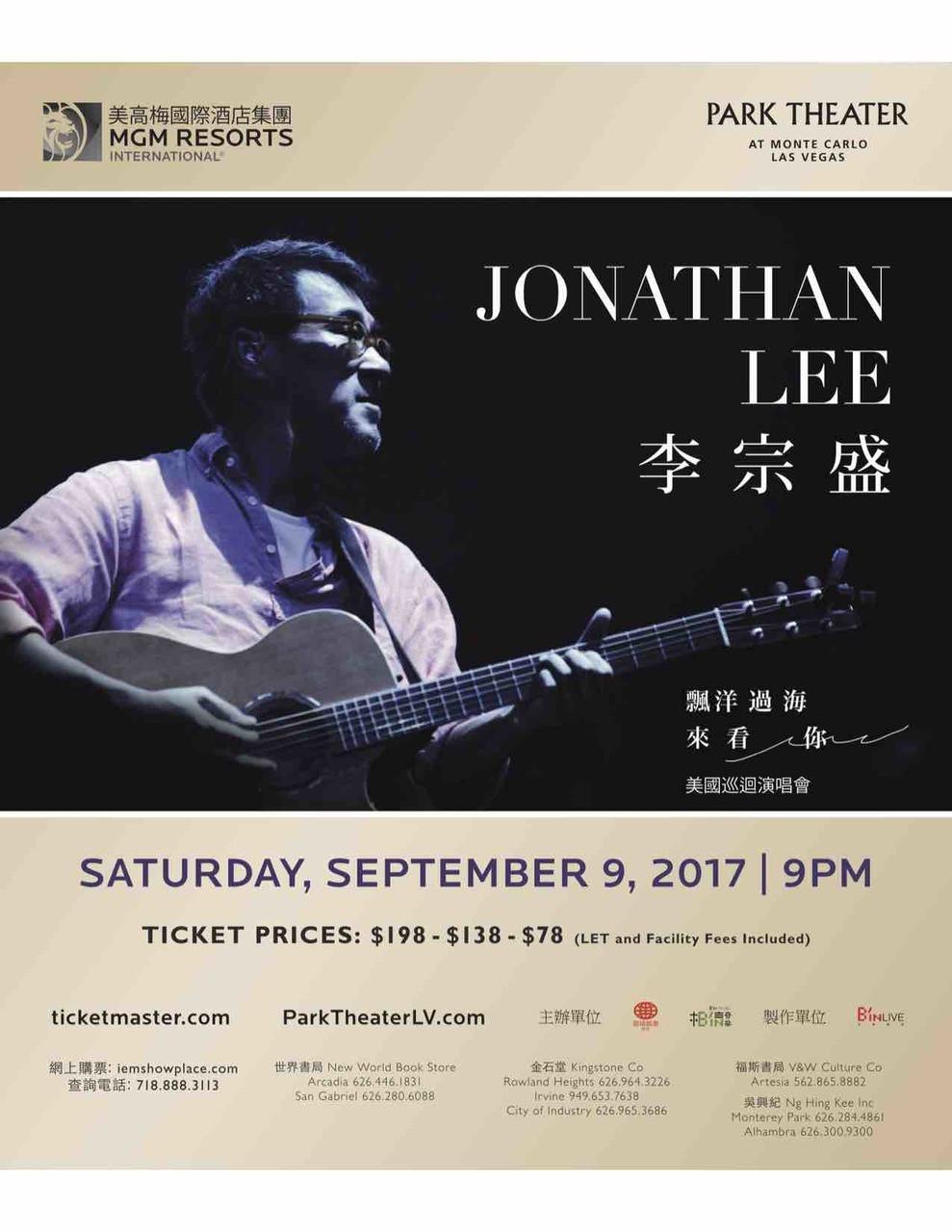 Jonathan Lee Las Vegas 2017