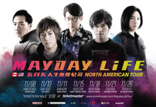 Mayday Life North American Tour 2017