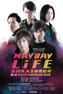 Mayday Life Tour New York Barclays 2017