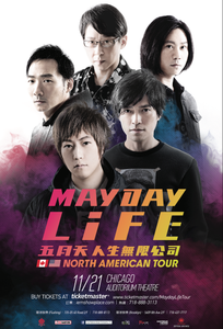 Mayday Life Tour Chicago 2017