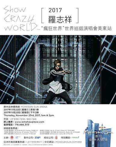 Show Lo Crazy Tour Poster Mohegan Sun