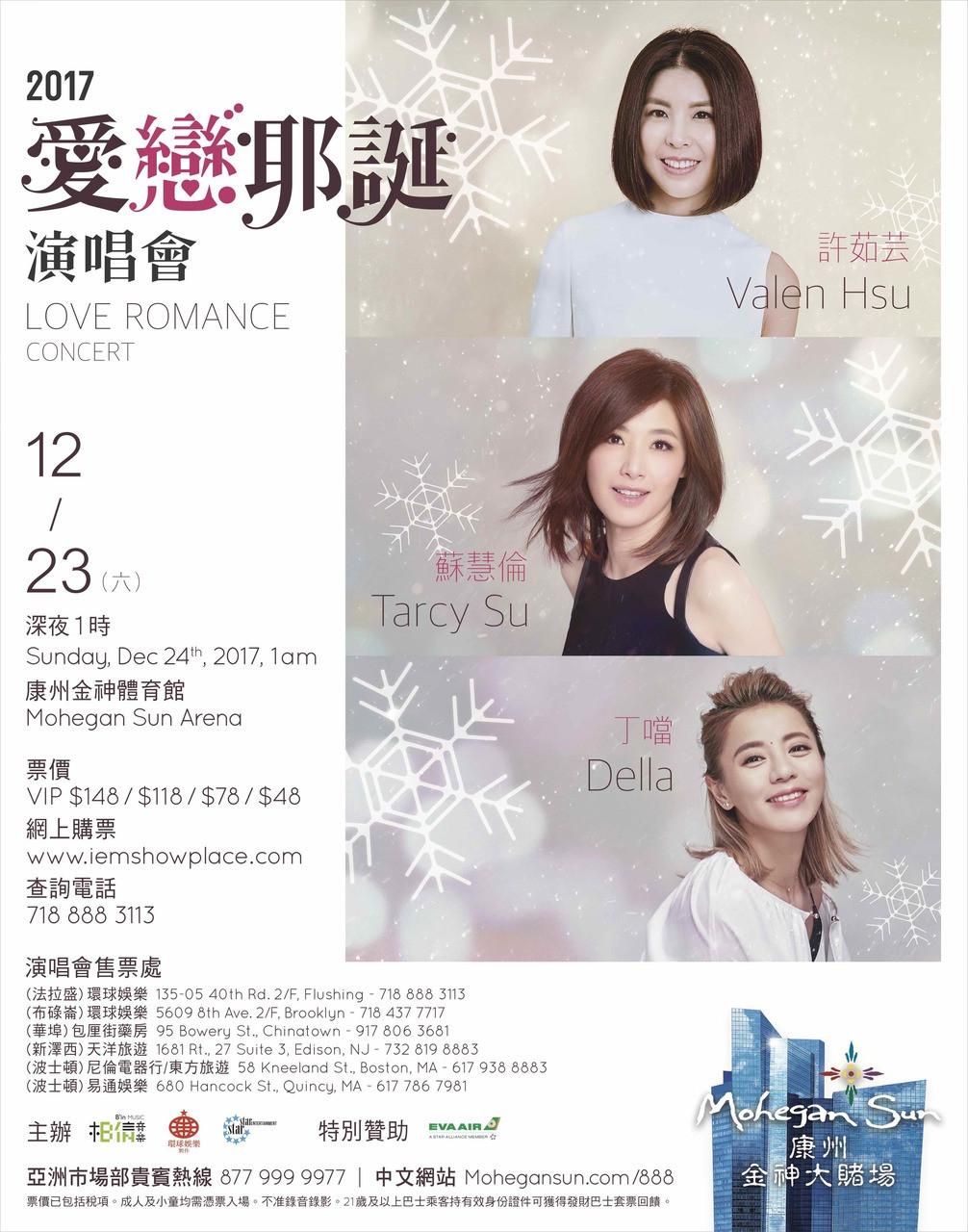 Love Romance Concert Mohegan Sun Christmas 2017