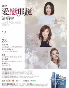 Valen Hsu + Tarcy Su + Della Love Romance Concert Poster