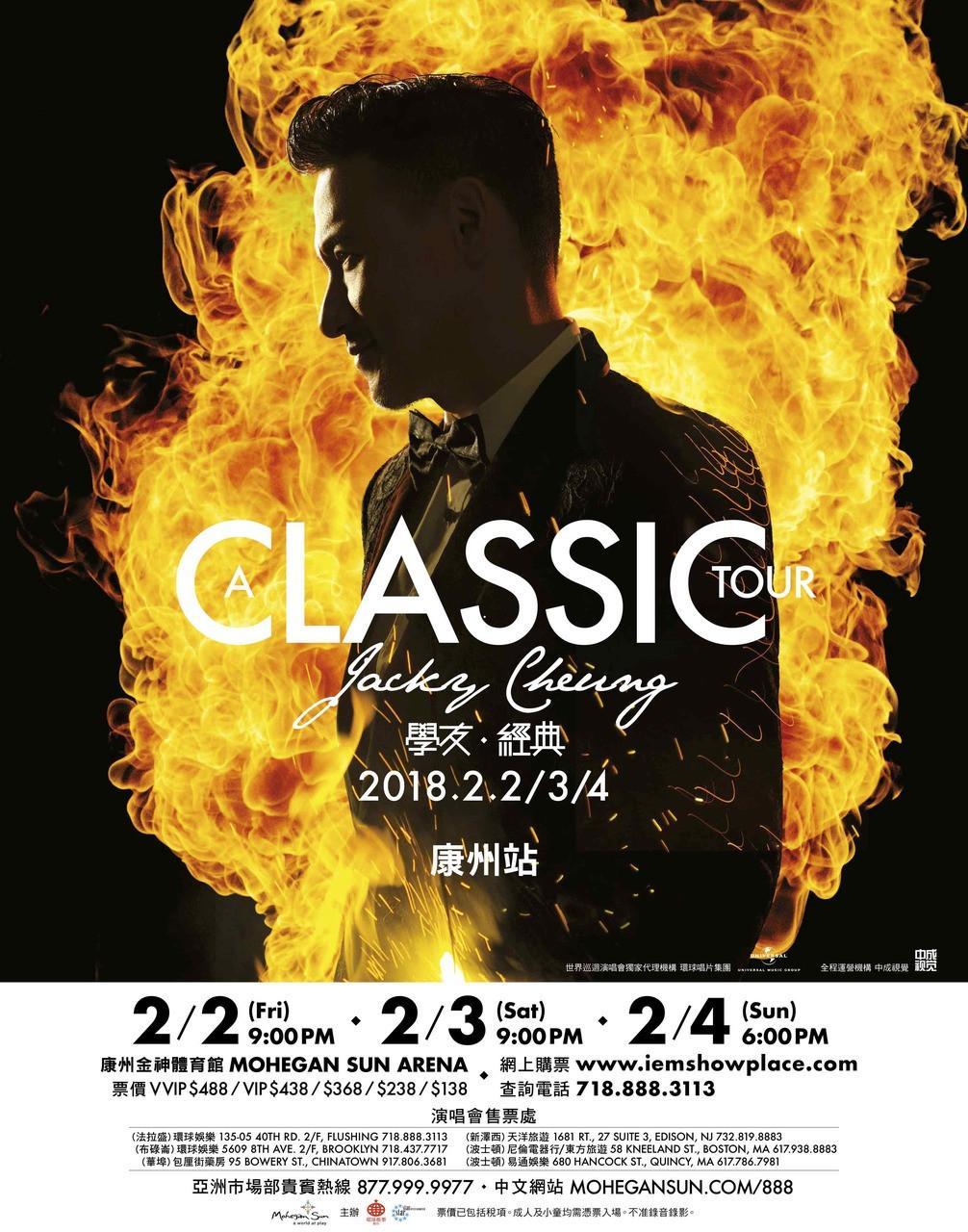 Jacky Cheung Classic Tour 2018 Mohegan Sun