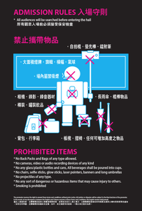Jacky Cheung Admission Restrictions