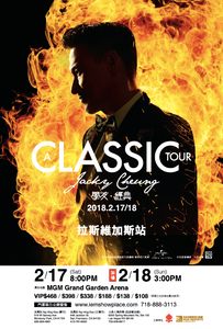 Jacky Cheung Las Vegas 2/17 and 2/18 2018