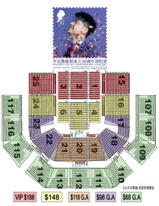 Seating Chart 李克勤慶祝成立30週年演唱會 HACKEN LEE 30th ANNIVERSARY CONCERT
