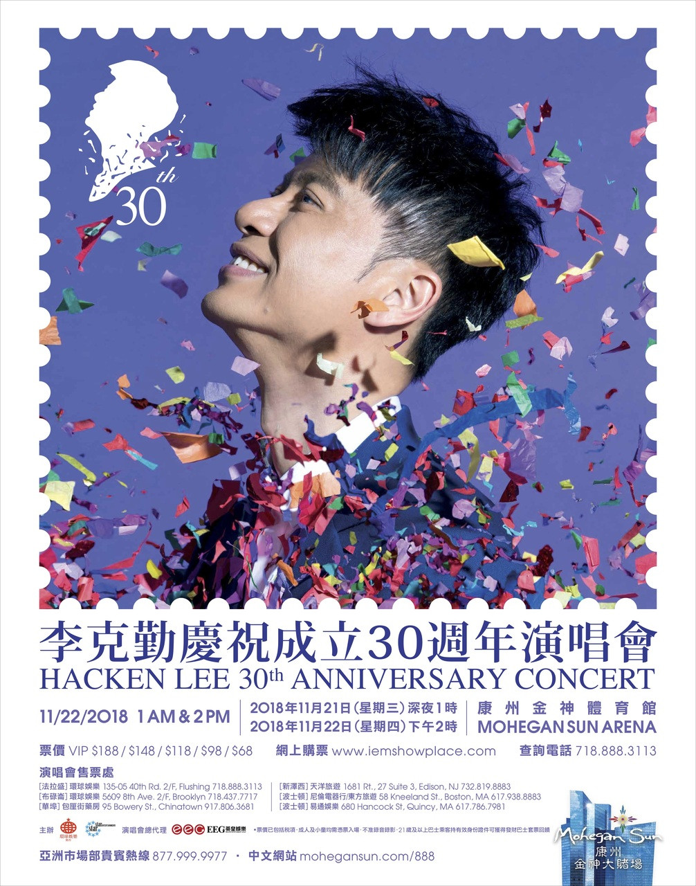 Poster 李克勤慶祝成立30週年演唱會 HACKEN LEE 30th ANNIVERSARY CONCERT