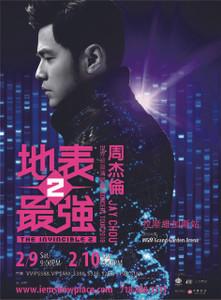 Poster 周杰倫 地表最強2 世界巡迴演唱會 Jay Chou The Invincible 2 Concert Tour 2019