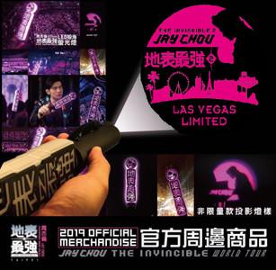 Jay Chou Merchandise Glow Stick