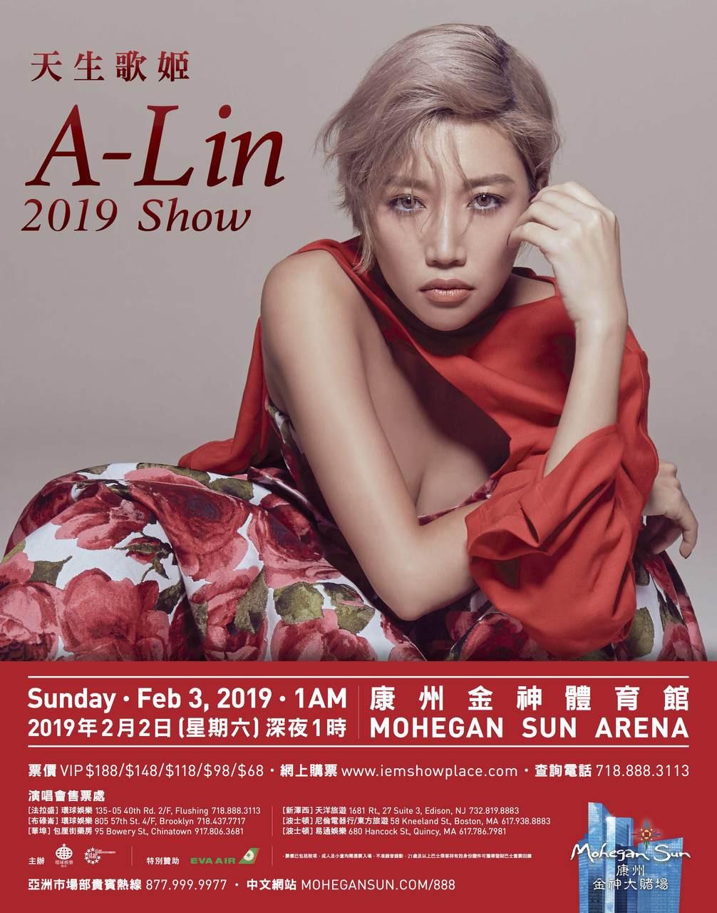 Poster - 天生歌姬 A-Lin 2019 Mohegan Sun