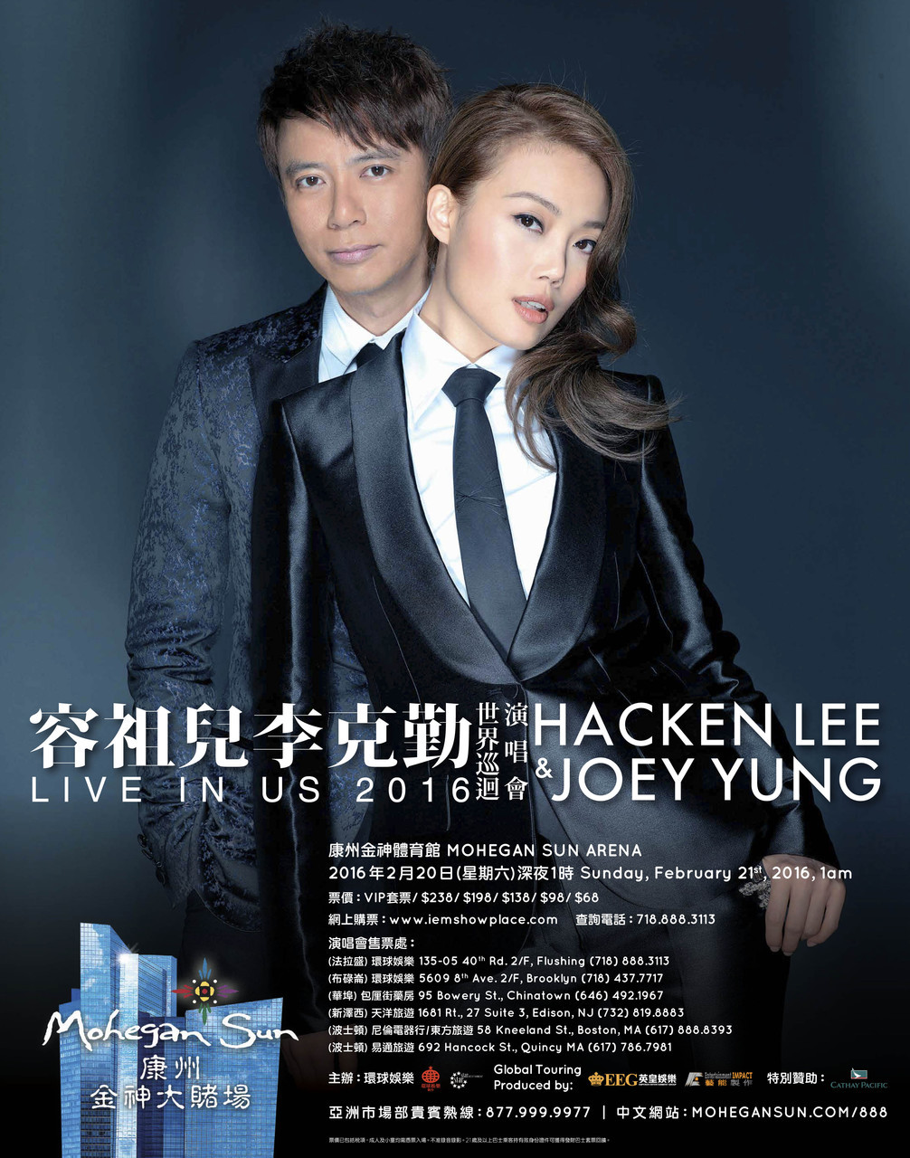 Joey Yung & Hacken Lee Concert 2015 Live 容祖兒李克勤演唱會  Popular