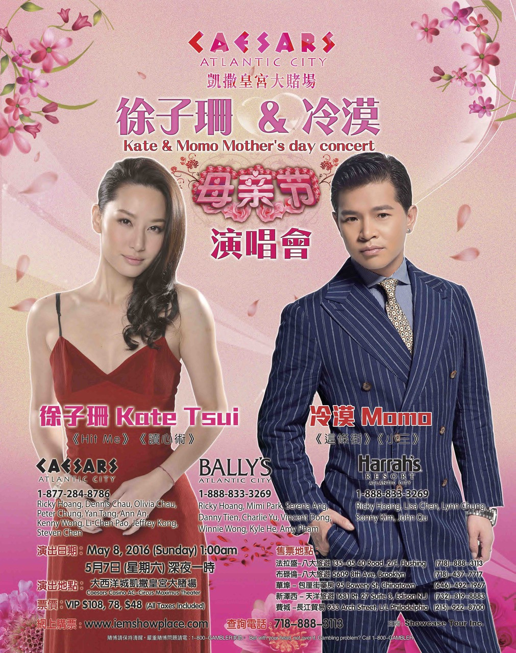 Kate & Momo Mother's day Concert 2016