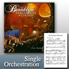 Oh How I Love The Name Of Jesus (Orchestration)