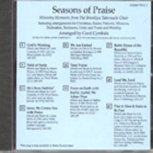 Seasons of Praise (Split Track CD)