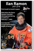Astronaut Ilan Ramon - First Israeli in Space - NEW Space Poster (fp407) Space Shuttle PosterEnvy