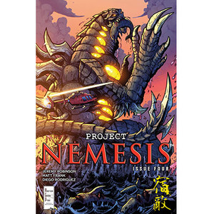 Project Nemesis #4 Cover A Matt Frank