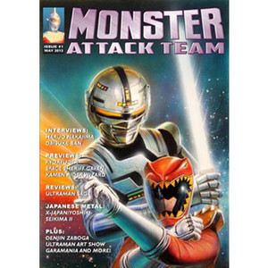 Monster Attack Team #10