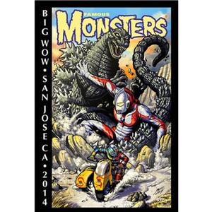 Godzilla, Ultraman, Kikaida Big Wow! Exclusive Poster