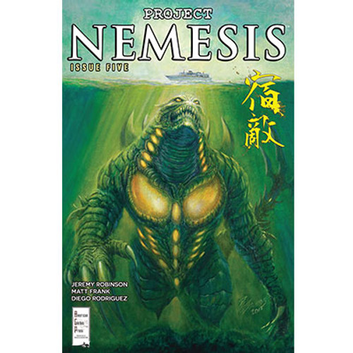 Project Nemesis #5 Incentive Cover Bob Eggleton