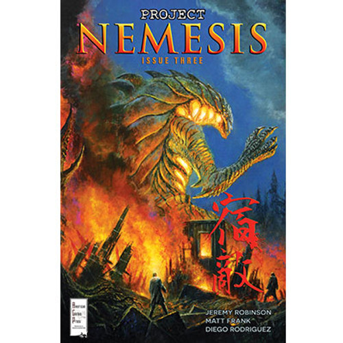 Project Nemesis #3 Incentive Cover Bob Eggleton