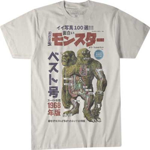 100% Cotton.  This shirt features a new dissected version of GALLIGANTUS by Ken Landgraf based on the classic cover image by Ron Cobb. The Japanese Famous Monsters of Filmland Yearbook 1968 cover recreation and shirt design by Brent Ashe w/ translation by Anna Suzuki-Silverstein.