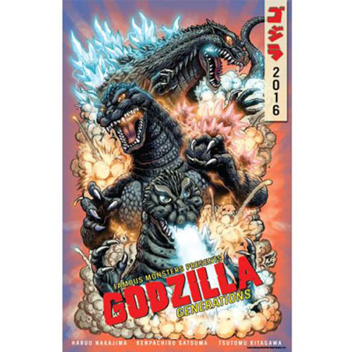 Godzilla Generations Print