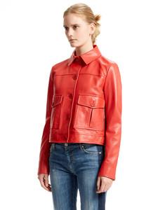 Sportmax Code Red Merano Leather Jacket