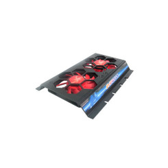 Evercool HD-F117 NightHawk Hard Disk Drive Cooler