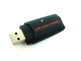 USB to Audio Adapter USB-AUDIO 5.1 Digital Sound