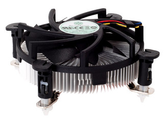 Silverstone NT07-775 Low Profile Intel 45nm Core2 Duo CPU Cooler